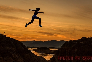 Hindi motivational story-