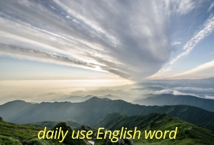 daily use English words