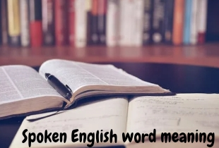 daily use word meaning