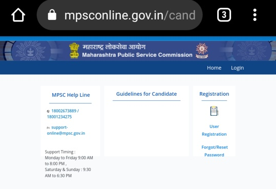 www mpsc gov in 2021 hall ticket