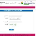 UPCET Admit Card 2021 Download